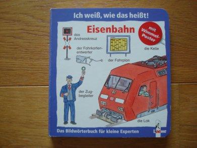 Eichhoernchen76