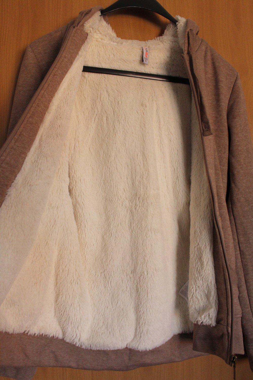 fb sister beige sweatshirtjacke. Black Bedroom Furniture Sets. Home Design Ideas