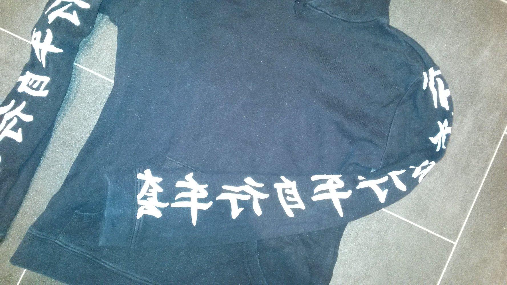 Kapuzenpulli mit Schriftzeichen Asia Japan