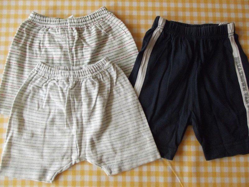 5676ab6a3651 Sehr schöne kurze Hosen    Kleiderkorb.de