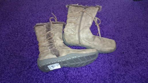 Kleiderkorb.de    Gebrauchte Stiefel online bestellen dad65379bc