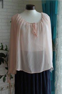 2014c1fb1c6e41 nudefarbene Bluse mit offenen Ärmeln ...