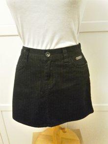 0af3a38d3964 Kleiderkorb.de :: Gebrauchte Röcke online bestellen